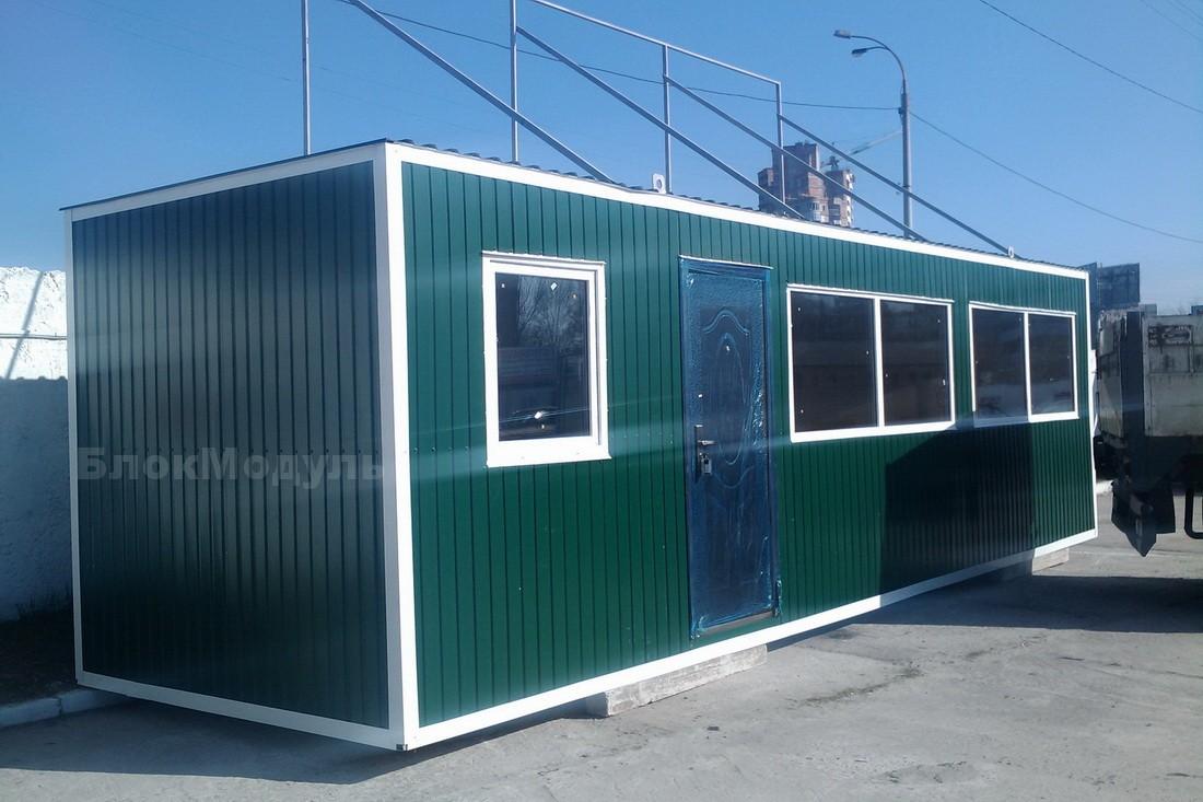 Мини-офис продаж на Петровке