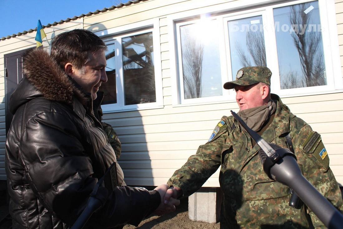 thumb_Блок посты в АТО по заказу М. Саакашвили - Фото № 4