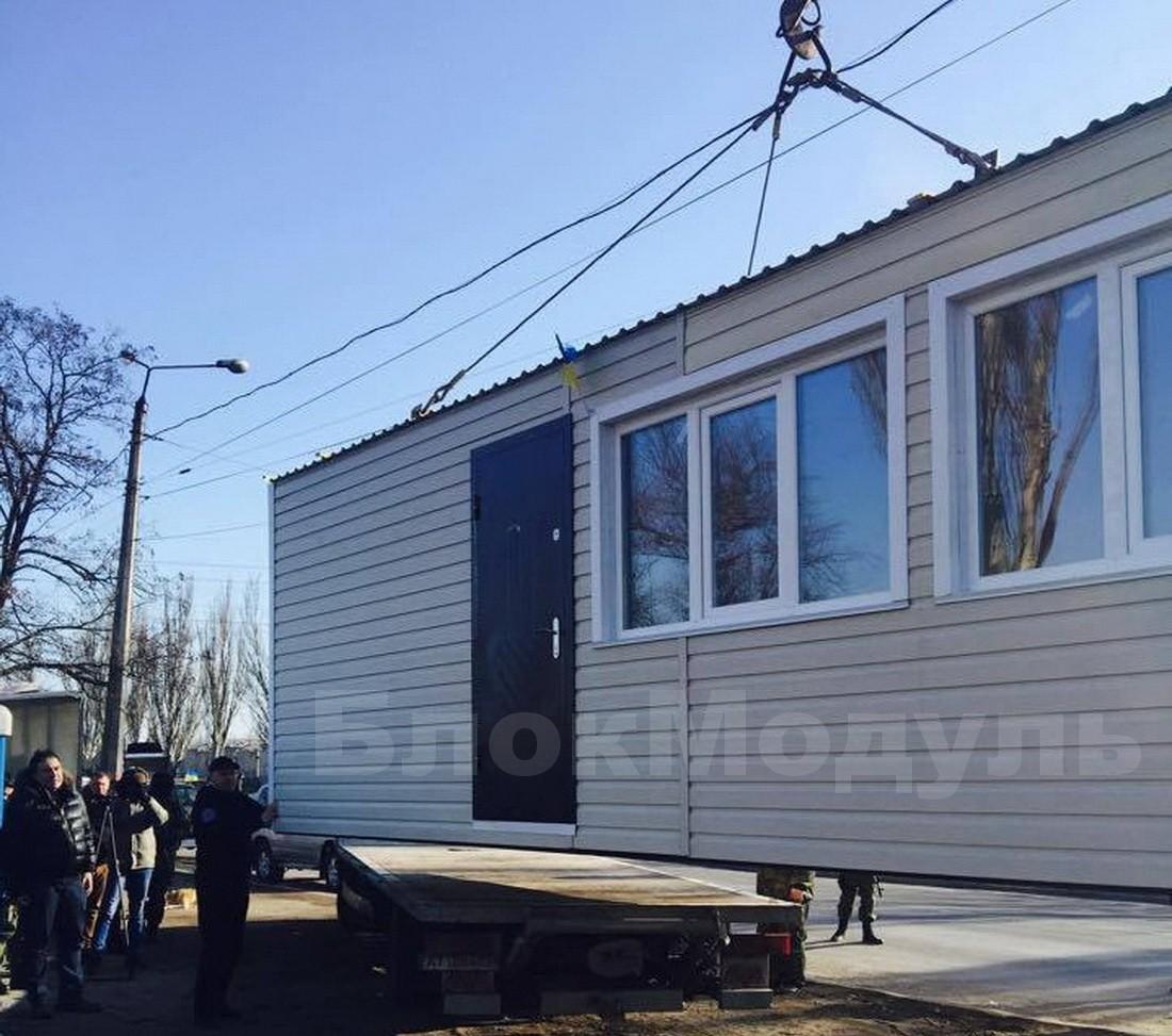 thumb_Блок посты в АТО по заказу М. Саакашвили - Фото № 2