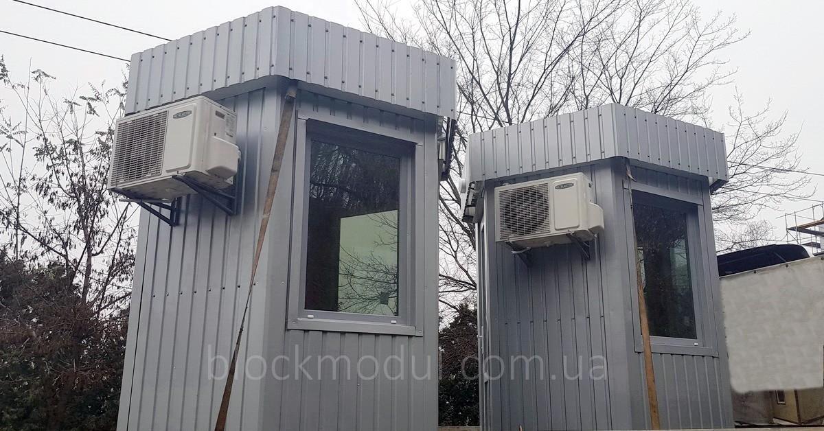 Будки охраны
