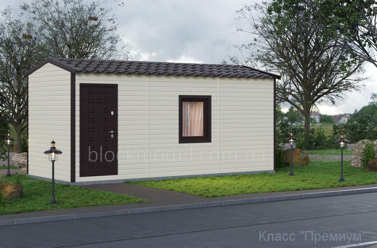 Бытовка / Блок контейнер БК1 - Фото № 4