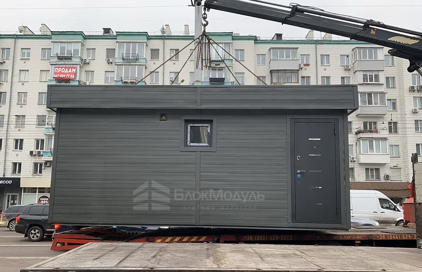 thumb_Модульные туалеты для Дворца Украины - Фото № 2
